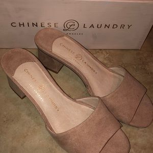 Chinese Laundry Womens My Girl Nude Suede Sandals